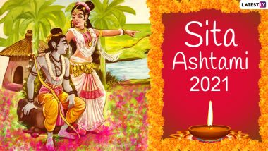 Sita Ashtami 2021 Wishes in Hindi & Janaki Jayanti HD Images: WhatsApp Stickers, Facebook Messages, Signal Greetings and Telegram Photos to Send on the Auspicious Day