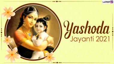 Yashoda Jayanti 2021 Date, Auspicious Time and Significance: Know Shubh Muhurat, Shashthi Tithi, History & Rituals to Worship Maa Yashoda and Lord Krishna