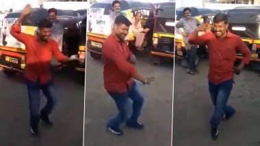 Maharashtra: Auto Driver Babaji Kamble Does Lavani in Pune's Baramati; Video Goes Viral