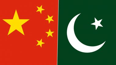 China and Pakistan Celebrate 70th Anniversary of Diplomatic Ties