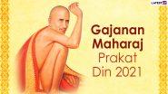 Gajanan Maharaj Prakat Din 2021 HD Images, Greetings & Quotes: Celebrate Shegaon's Shri Prakat Din Utsav With Messages, Telegram Photos, GIFs and Wishes