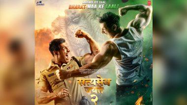 Satyameva Jayate 2: John Abraham Starrer Vigilante-Action Film To Release on May 13! (View Post)