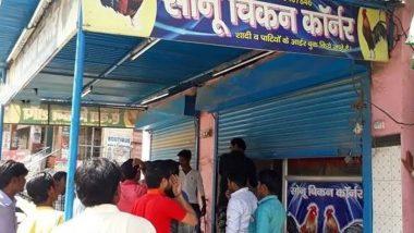 Gurugram Meat Shops to Remain Shut on Tuesdays; Councillors of Municipal Corporation of Gurgaon Cite 'Hindu Sentiments'