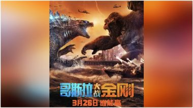 Godzilla Vs Kong To Release in China on March 26, Five Days Before Its USA Premiere