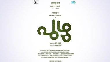 International Women's Day 2021: Mammootty Announces New Film Puzhu With Parvathy Thiruvothu, Presented By Dulquer Salmaan's Wayfarer Films (View Pic)