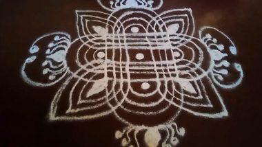 Karadaiyan Nombu 2021 Easy Kolam Designs: Latest Muggulu Ideas, Stunning Rangoli Patterns and Swastik Padi Kolams to Celebrate the Tamil Festival (Watch Videos)