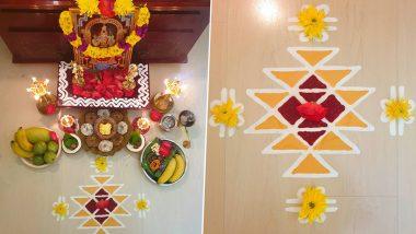 Karadiyan Nombu 2021 Kolam & Swastik Padikolam Designs: Easy Floral Rangoli, Quick Muggulu, Dot Rangoli Patterns for Savitri Vratham