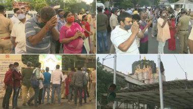 Ganesh Angarki Chaturthi 2021: Devotees Seen Praying Outside Shree Siddhivinayak Ganpati Temple in Mumbai, Darshan Allowed Only on Pre-Issued QR Codes (See Pics)
