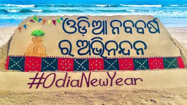 Pana Sankranti 2021 Wishes & Greetings: Sudarsan Pattnaik Shares Beautiful Maha Bishuba Sankranti Sand Art to Celebrate Odia Naba Barsha Also Known as Odia New Year