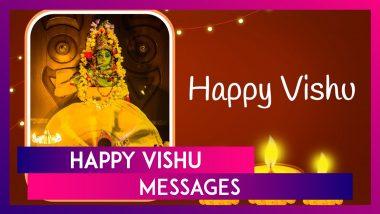 Happy Vishu 2021! Vishu Ashamsakal Messages, Greetings & Wishes to Celebrate Kerala New Year
