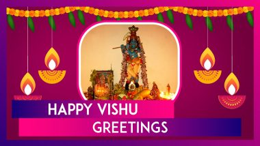 Vishu Ashamsakal 2021: Happy Vishu, Messages, Greetings & Wishes to Send on Kerala New Year