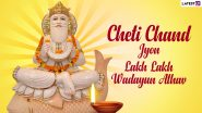 Cheti Chand 2021 Date, History, and Significance: Know More About Sindhi New Year and the Birth Anniversary of Lord Jhule Lal