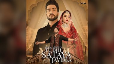 Vishal Mishra Reveals Why His New Song 'Tu Bhi Sataya Jayega' Is Special to Him (Watch Video)