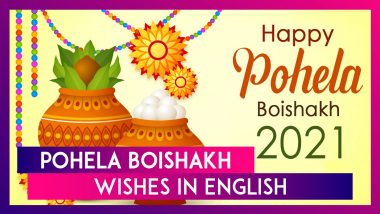 Pohela Boishakh 2021 Wishes, Shubho Noboborsho Greetings & Messages to Celebrate Bangla New Year