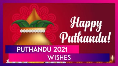 Happy Puthandu 2021! Send Wishes, Greetings & Varusha Pirappu Messages on Tamil New Year