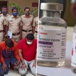 Remdesivir Shortage: 4 Arrested For Selling Fake Anti-Viral COVID-19 Drug Injections in Baramati