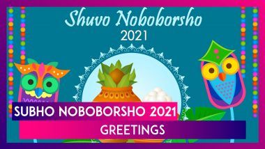 Subho Noboborsho 2021 Greetings in Bengali: Send Pohela Boishakh Wishes on Bangla New Year 1428