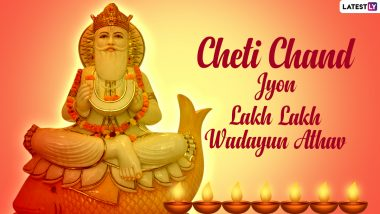 Happy Cheti Chand 2021 HD Images & Wallpapers: Sindhi Facebook Greetings, WhatsApp Stickers, GIF Messages & SMS to Celebrate Jhulelal Jayanti