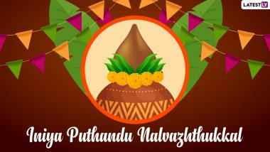Happy Puthandu 2021 Images and Wallpapers: Wishes, Greetings, Varusha Pirappu Messages, Puthandu Nalvalthukal Quotes & Telegram Photos to Share on Tamil New Year