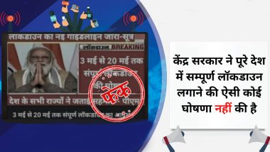 Nationwide Lockdown to Be Imposed in India From May 3-20, 2021 Amid COVID-19 Surge? Viral News Graphic With PM Narendra Modi's Image is Fake, Here's Truth