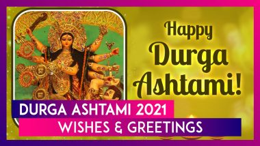 Happy Durga Ashtami 2021 Wishes & Greetings: Send Messages & Images During Chaitra Navratri