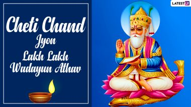 Happy Cheti Chand 2021! Jhulelal HD Images, Wallpapers, Sindhi Greetings, GIFs, Quotes & Messages Take over Twitter on Jhulelal Jayanti