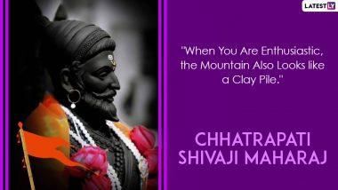 Chhatrapati Shivaji Maharaj Punyatithi 2021 Messages & Maratha Warrior Quotes: Twitter Observes the Day with Shivaji Maharaj Pics, Telegram HD Images and Signal Photos on 341st Death Anniversary of the Brave Maratha King
