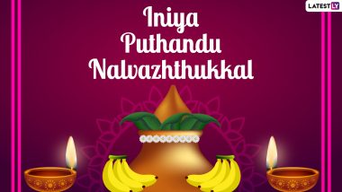 Puthandu 2021 Date And Significance: All About The Day That Marks The Tamil New Year