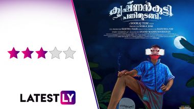 Krishnankutty Pani Thudangi Movie Review: Saniya Iyappan, Vishnu Unnikrishnan's Gripping Mystery-Thriller Is Enhanced by Its Spooky Sound Design (LatestLY Exclusive)