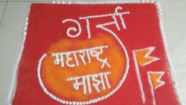 Maharashtra Din 2021 Rangoli Designs: Quick & Easy Rangoli Patterns and Stunning Ideas to Celebrate Maharashtra Day at Home (Watch DIY Videos)