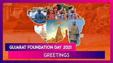 Gujarat Foundation Day 2021 Greetings: Send 'Happy Gujarat Day' With Wishes to Celebrate the State