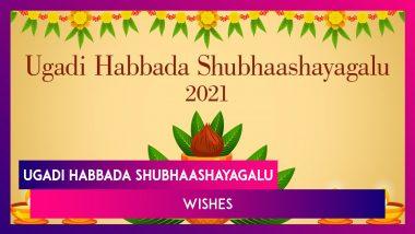 Ugadi 2021: Send Ugadi Habbada Shubhaashayagalu Wishes, Greetings & Gudi Padwa Messages On New Year