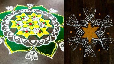 Ugadi 2021 Latest Rangoli & Muggulu Designs: Quick Dot, Floral, Chowk, Kalash & 'Happy New Year' Rangoli Patterns for Gudi Padwa (Watch Video)