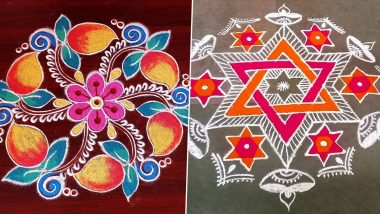 Vishu 2021 Rangoli Designs: Easy Pookalam & Kolam Patterns to Decorate Your House This Kerala New Year (Watch Videos)