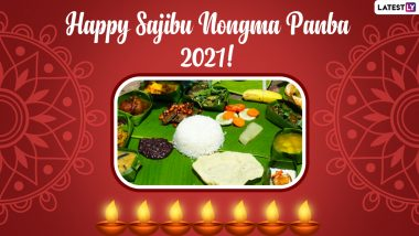 Sajibu Nongma Panba 2021 Wishes And Greetings: Messages, Quotes, HD Images and Wallpapers to Share on Manipuri New Year