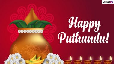 Happy Puthandu 2021 Wishes And Greetings: Varusha Pirappu 2021 Messages, Puthandu Nalvalthukal Images, WhatsApp Photos And HD Wallpapers to Share on Tamil New Year