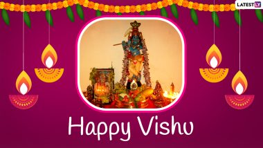 Happy Vishu 2021 Wishes And Greetings: Malayalam Messages, WhatsApp Images, HD Wallpapers And Quotes to Share on Kerala New Year