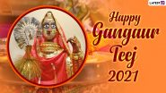 Happy Gangaur Teej 2021 Images, Wallpapers & Greetings: Send WhatsApp Stickers, Telegram Quotes & Goddess Parvati Pics on Gauri Puja During Chaitra Navaratri