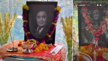 Rishi Kapoor Death Anniversary: Neetu Kapoor Organises A Prayer Meet For The Late Actor (View Pics)