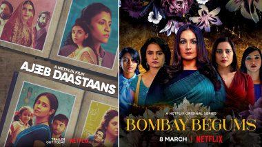 Aditi Rao Hydari's Ajeeb Daastaans to Pooja Bhatt's Bombay Begums: Digital Space Explores Lesbianism