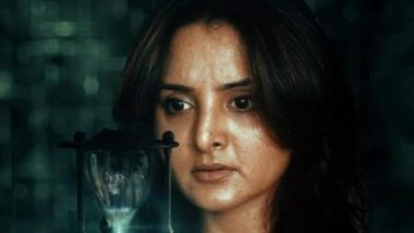 Chathur Mukham: Manju Warrier's Horror Film Withdrawn From Theatres Due to Rise in COVID-19 Cases in Kerala, Actress Shares Update