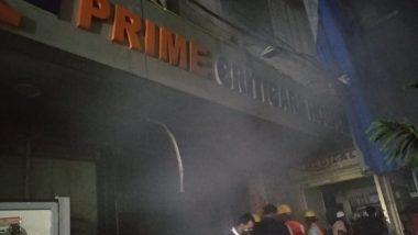 Thane: Fire at Private Hospital Kills 4 Patients, Compensation Announced for Victims' Families