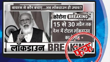Lockdown in India From April 15 to April 30? PIB Fact Check Debunks Fake Claim Made in Morphed Picture