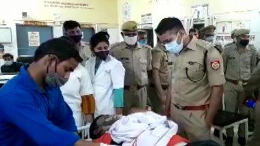 Criminal Gaurav Sharma Arrested After Encounter With UP Police in Hathras