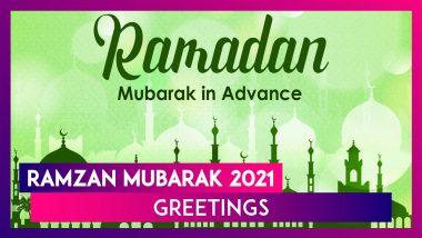 Ramzan Mubarak 2021 Greetings, Messages & Quotes to Send During Ramadan
