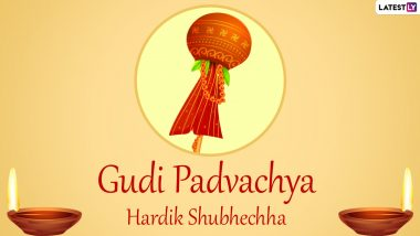 Gudi Padwa 2021 HD Images & Wishes: Facebook Greetings, WhatsApp Stickers, Wallpapers, GIF Messages & SMS to Celebrate Marathi New Year