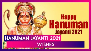 Hanuman Jayanti 2021 Wishes, Greetings, and Messages in Hindi to Share on The Festive Day