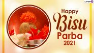 Bisu Parba 2021 Wishes on Twitter: Netizens Share HNY Greetings, Images & Messages to Celebrate Tulu New Year