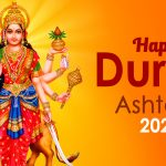 Durga Ashtami 2021 HD Images & Wallpapers: Send Wishes, Greetings, WhatsApp Stickers, Telegram Photos, Maa Durga Images, Wishes & Messages to Share During Chaitra Navratri