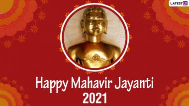 Mahavir Jayanti 2021 Date & Significance: All That You Should Know About This Important Festival in Jainism